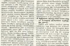 amudhasurabi2