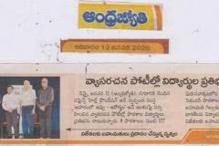 Andhra-Jyothi-12-01-2020-resize