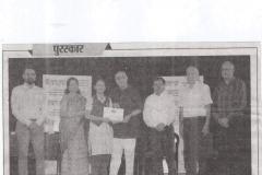 Dakshin-Bharat-18.01.2020-rezize