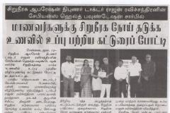 MK-Chennai-Edn-12.01.2020-resize