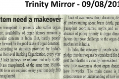 trinity_organ15