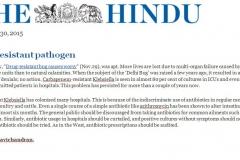 pathagon-hindu