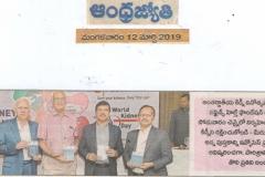 Sapiens - Andhra Jothi