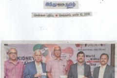 Sapiens - Hindu Tamil