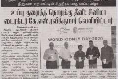MK-Chennai-14-03-20